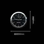 車載時鐘 進口夜光車載石英鐘錶汽車用電子時鐘 免運