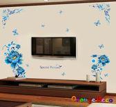 壁貼【橘果設計】富貴牡丹 DIY組合壁貼 牆貼 壁紙 壁貼 室內設計 裝潢 壁貼