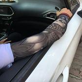 紋身袖套花臂刺青冰袖男女冰絲套袖夏季騎行防曬開車護臂無縫手袖  免運直出 交換禮物
