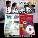 《享亮商城》E-217S 雙開檔案+光碟夾 HFP