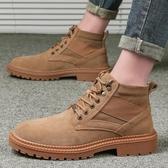 男靴 男士休閑鞋子男馬丁靴子韓版潮流英倫工裝靴男大頭皮鞋百搭男潮鞋