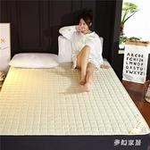 可水洗床墊床護墊夏季薄款墊被防滑保護墊家用宿舍軟墊 JH1903『夢幻家居』