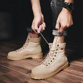 冬季男生高幫帆布鞋韓版工裝馬丁靴百搭軍靴透氣短靴子潮流男鞋子