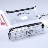 YoYo 鉛筆盒透明筆袋鉛筆盒大容量化妝包文具盒