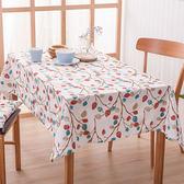 嫩彩春暖桌巾130x180-生活工場
