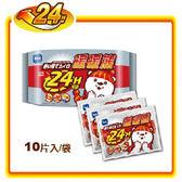 R&R 暖暖熊24小時暖暖包(10片入/包)
