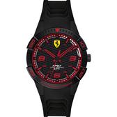 Scuderia Ferrari 法拉利 APEX系列手錶-38mm FA0840032