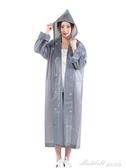 非一次性雨衣加厚成人男女旅遊雨衣學生韓版時尚防水輕便長款雨披 蜜拉貝爾