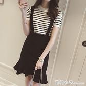 魚尾裙套裝裙兩件套夏減齡洋氣荷葉邊吊帶半身裙顯瘦收腰背帶裙女 蘇菲小店