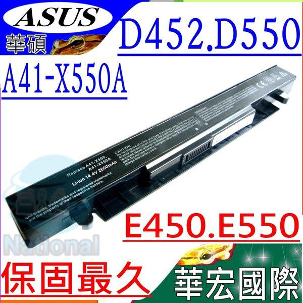 ASUS電池(保固最久)-華碩 D452,D550,D551,D552,E450,E550,F450,K450,K550,F452,X550J,A41-X550A