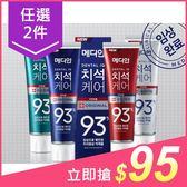 【任選2件$95】韓國 Median 93%強效淨白去垢牙膏(120g) 4款可選【小三美日】升級版