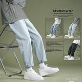 牛仔褲男士闊腿直筒褲子韓版潮流夏季薄款九分褲寬鬆淺色休閒長褲