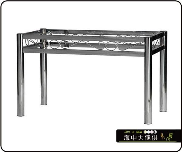 {{ 海中天休閒傢俱廣場 }} C-99 摩登時尚 餐桌腳系列 486-16 圓管富貴餐桌腳/電鍍腳