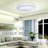 正韓 - LED走廊燈圓形吸頂燈現代簡約臥室過道客廳燈 陽台廚衛燈燈飾燈具【店慶八折特惠一天】