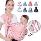 嬰兒背巾背帶哺乳巾寶寶子宮型背巾-Joy...