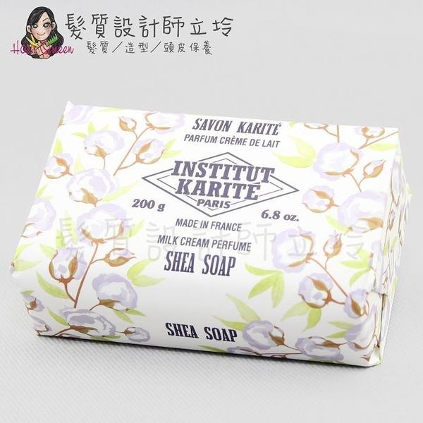 立坽『身體清潔』Institut Karite PARIS IKP巴黎乳油木 牛奶乳霜花園香氛手工皂200g IB01