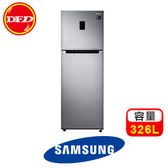 Samsung 三星 冰箱 RT32 雙循環雙門系列 323L 時尚銀 RT32K5535SL ※運費需另加購(不含安裝)