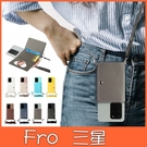 Note20 Note20 Ultra Note10 Lite Note10+ 三星 揹帶殼 愛心插卡 手機殼 全包邊 保護殼