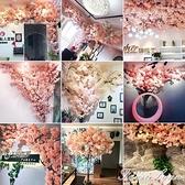 仿真櫻花枝婚慶櫻花樹桃花塑料假花絹花客廳吊頂陽台落地裝飾花藤 HM 范思蓮恩