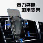 Kimo Baseus倍思 重力自動車用支架 重力連動 冷氣出風口手機支架 車載支架