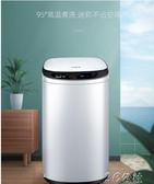 小型洗衣機 3-4KG迷你洗衣機全自動高溫煮洗嬰兒童寶寶小型加熱帶殺菌 3C公社YYP