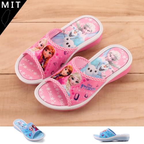 女童 冰雪奇緣 FROZEN 艾沙  兒童休閒拖鞋 MIT製造 正版售權 59鞋廊