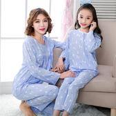 兒童綿綢睡衣夏季女童純棉綢男童新款長袖