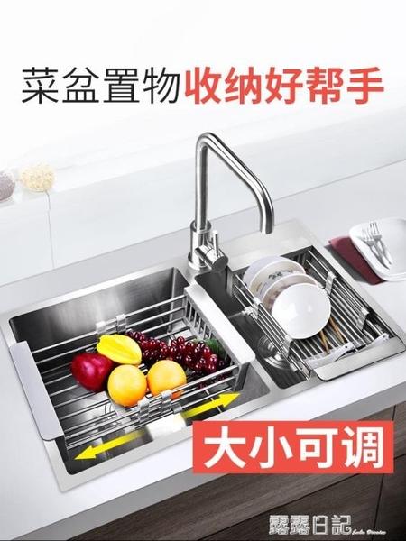 廚房水槽瀝水籃瀝水架304不銹鋼水池洗菜盆濾水籃伸縮洗碗池置物 露露日記