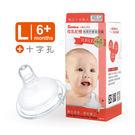 Simba小獅王辛巴 - 母乳記憶超柔防脹氣奶嘴 - 寬口十字較大 (L) -4入