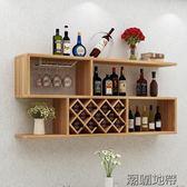 其他尺寸聯繫客服   墻上酒柜壁掛式創意簡約紅酒架客廳實木格子墻壁裝飾置物架【潮咖地帶】