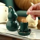 創意葫蘆娃牙簽盒家用瓷環保