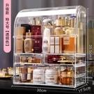桌面置物架透明防塵化妝品收納盒口紅梳妝臺...