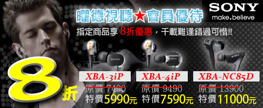 yaoder.center-hotbillboard-37c3xf4x0535x0220_m.jpg