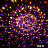 燈光旋轉七彩燈房間聲控水晶魔球酒吧ktv彩燈閃光燈  KB4864 【野之旅】