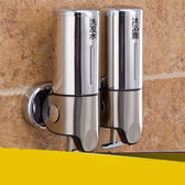 不銹鋼雙頭給皂液器洗手液瓶洗手液器洗手液盒 LQ5720『小美日記』