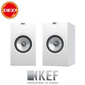 KEF Q150 書架喇叭 Uni-Q同軸同點 黑/白 送原廠磁力喇叭罩 發燒喇叭線10米
