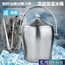 冰桶 百暢 加厚不銹鋼冰桶 保溫紅冰塊桶大碼小號香檳桶KTV吧用具 星河光年