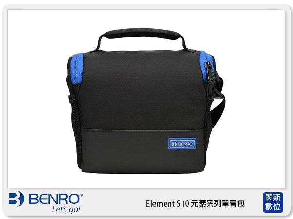 【免運費】BENRO 百諾Element S10 元素系列 單肩包 斜背 攝影包 (公司貨)