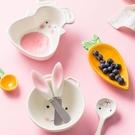創意陶瓷可愛寵物兒童餐具