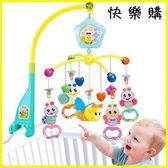 音樂鈴 新生嬰兒寶寶床頭鈴音樂旋轉搖鈴玩具益智