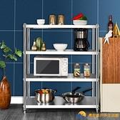 4層置物架落地多層不銹鋼貨架廚房用品家用大全3收納微波爐鍋架子【勇敢者】