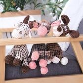 狗狗玩具毛絨啃咬發聲磨牙玩具毛驢棉繩中小型犬寵物玩具【桃可可服飾】