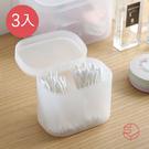 【日本霜山】雙格霧透PP小物收納盒(附蓋)-3入(儲物 整理 儲納 小物 塑膠 日系 無印)