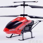 遙控飛機無人機直升機飛機玩具兒童模型耐摔遙控充電動飛行器igo綠光森林