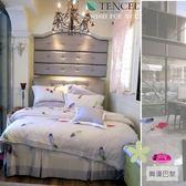 『薄被套+床包』(5*6.2尺)四件套*╮☆【舞韻巴黎】紫/高觸感/天絲棉/雙人