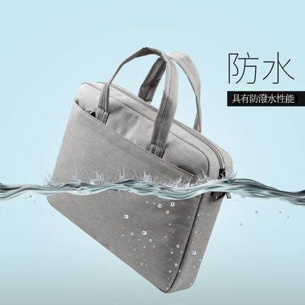 蘋果 筆電包 電腦包 13寸 單肩 macbook air 內膽包 手提包 13.3寸 pro 男女【E起購】