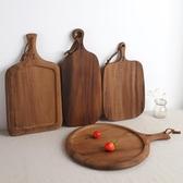 木質砧板嬰兒寶寶輔食切菜板實木砧板