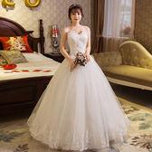 婚紗禮服2018新款齊地婚紗禮服抹胸蕾絲
