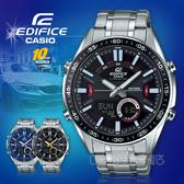 CASIO 卡西歐 手錶專賣店   EDIFICE EFV-C100D-1A 雙顯男錶 不鏽鋼錶帶 黑X紅錶面 防水100米