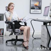 電腦椅家用可躺現代簡約椅子懶人靠背辦公室宿舍升降轉椅電競座椅 DR8008【男人與流行】